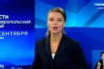 Друзья, краткие итоги «Агробатл 2020» подводит ГТРК 'Ставрополье' в передачи «ВЕСТИ Ставропольский край «